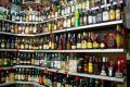 Boutique Vini & Liquori