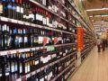 Supermarkt Al Campo