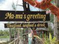 Ma-Ma's Greeting