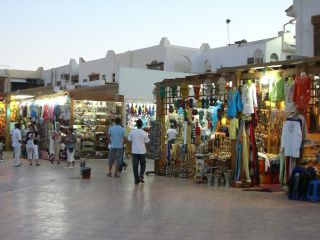 Reviews- City Tour Sharm el Sheikh
