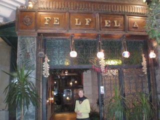 Reviews- Felfela Restaurant