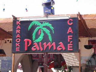 Avis - Bar de karaoke Palma