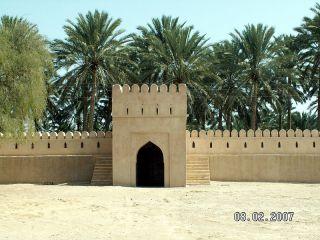 Fort Mintirib Al