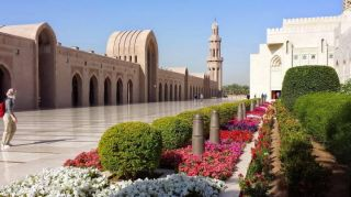Muzeum Narodowe Oman