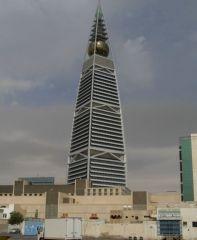 Centrum Al Faisaliyah