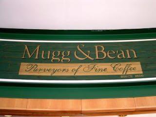 Reviews- Mugg & Bean Restaurant
