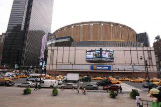 Hala sportowo-widowiskowa Madison Square Garden