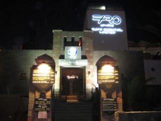 Reviews- Faro Bar