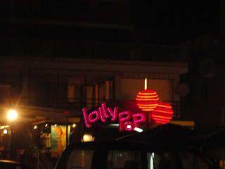 Klub Lollipop
