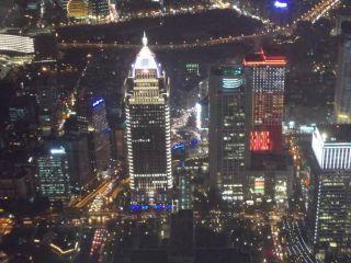 Wieżowiec Taipei 101