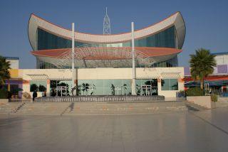 Centrum handlowe Manar Mall