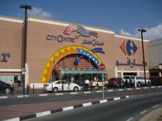 Reviews- Deira City Center