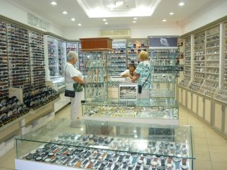 Avis - Boutique Kaya