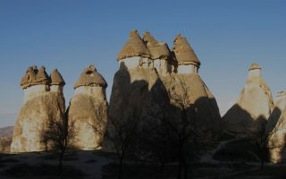 Reviews- Fairy Chimney Rock Formations Kappadokien