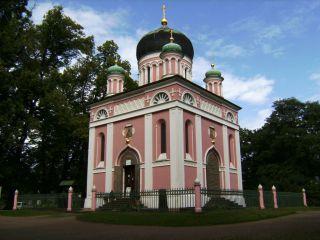 Reisetipp Russische Kolonie Alexandrowka