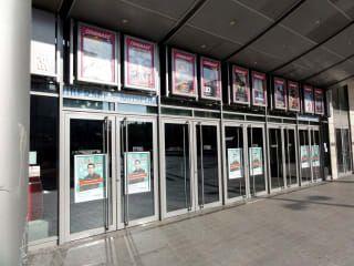 Cinemax Bremen