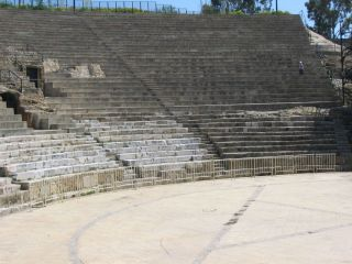 Reviews- Karthago Antique Theater