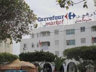 Supermarket Carrefour