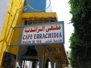 Kawiarnia przy bramie do bazarku