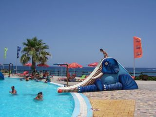Avis - Star Beach Water Park
