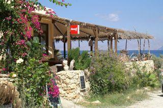Kawiarnia Bar Aplo beach