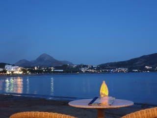 Avis - Bar Gialos
