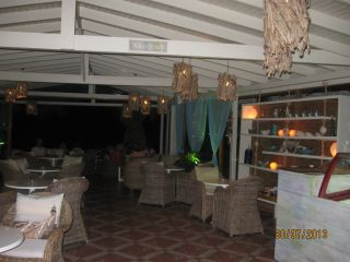 Bar Gialos