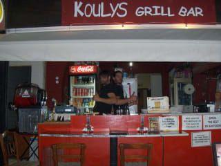 Avis - Restaurant  Pita