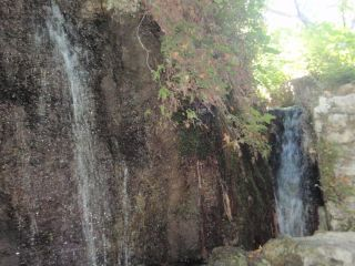 Wodospady Argiroupolis