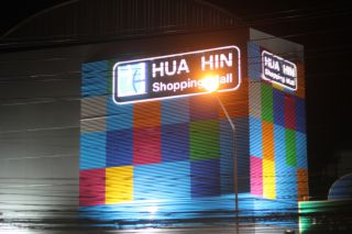 Reviews- Hua Hin Shopping Center