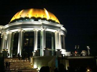 Opiniones - State Tower- Bangkok