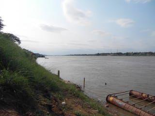 Reviews- Nong Khai City