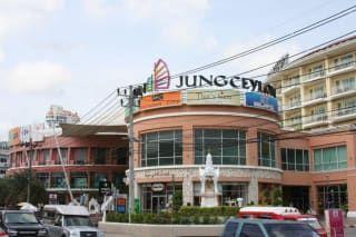 Galeria Jungle Ceylon