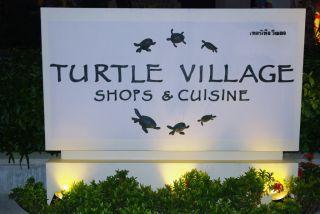 Avis - Centre commercial Turtle Village Shops & Cuisine