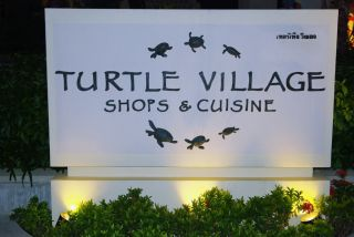 Avis - Centre commercial Turtle Village Shops & Cuisine