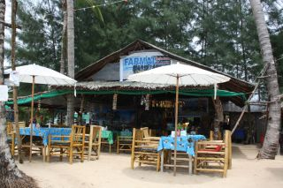 Reviews- Farmai Restaurant