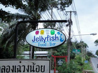 Reviews- Jellyfish Food:Bar ex Restaurant Beach Love, Restaurant