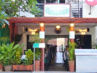 Reviews- Shameena Restaurant