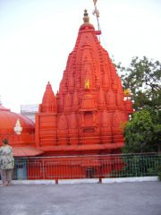 Avis - Temple Jagatpita Brahma Mandir