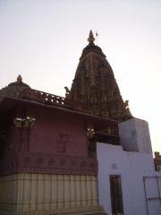 Avis - Temple Govind Dev Ji
