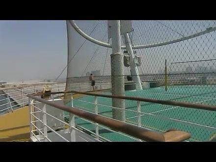Blick von der AidaDiva zum Meer in Dubai